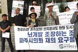 '좋은 후보' 1년 만에 '나쁜 시의원' '이상한 시의원' 전락