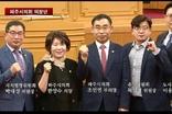 """업무추진비로 프랑스제 화장품 산 목진혁 시의원"""""""