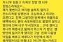 """""""파주시청 육상부 전 코치 징역 3년에 신상정보 공개 구형"""""""